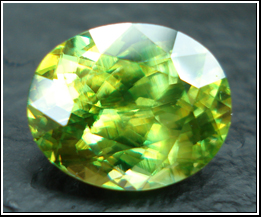 File:Green sphene.jpeg